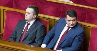 Отставка председателя САП: могут ли украинцы потерять безвиз