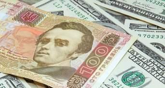 Каким будет курс доллара к гривне в 2021 году: прогноз министра экономики Петрашко