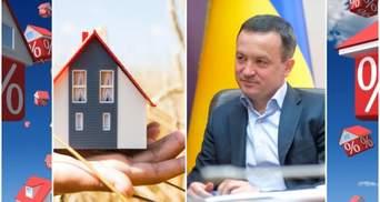 Ипотека в 3 процента годовых и новые кредиты для бизнеса, – Петрашко рассказал о планах Кабмина