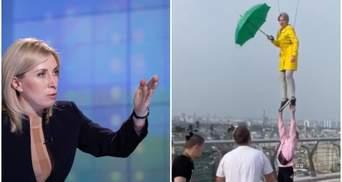 """Верещук із зеленою парасолькою """"пролетіла"""" над Києвом: мережа вибухнула жартами"""