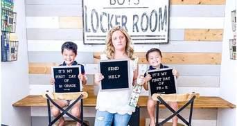 Батьки з США поділилися кумедними фото з нагоди початку коронавірусного навчального року