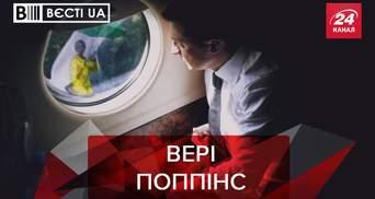 Вєсті.UA: Верещук спустилась з небес. Уряд розправляється з бороданями