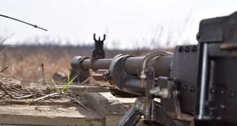 Неподалік Авдіївки ворог обстріляв українських захисників з гранатометів