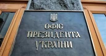 Рекомендуємо впроваджувати санкції одразу проти всіх парламентаріїв, – реакція ОПУ на санкції РФ