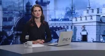 Випуск новин за 17:00: Запалення легенів у Філарета. Смертельна ДТП у Коломиї