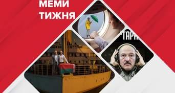 """Самые смешные мемы недели: Ира """"Космос"""" Верещук, крепкие орешки Лукашенко, """"окрыленная"""" Савченко"""