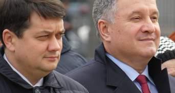 """Эффективный министр: Разумков похвалил Авакова и назвал секрет его """"долголетия"""" в должности"""