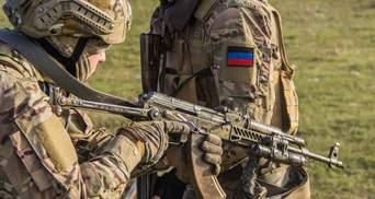 Более 30 стран: откуда Россия берет наемников для войны против Украины на Донбассе