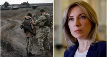 """""""Росія тисне"""": у Верховній Раді обговорять загострення ситуації на Донбасі"""