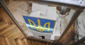 Які партії можуть пройти до Київради на виборах: рейтинг