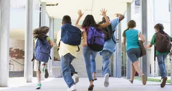 Каникулы в школах Украины 2020 – 2021: когда будут отдыхать ученики