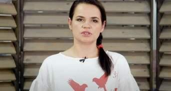 Тихановська на ПАРЄ попросила тиснути на диктатора Лукашенка