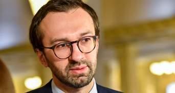 """Каковы шансы возобновить дело по """"Роттердам+"""": объяснение Лещенко"""