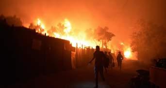 Крупный пожар вспыхнул в переполненном лагере мигрантов в Греции: жуткие видео