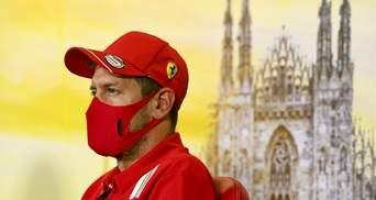 Жеребкування Кубка України, Феттель пішов з Ferrari: головні новини спорту 10 вересня