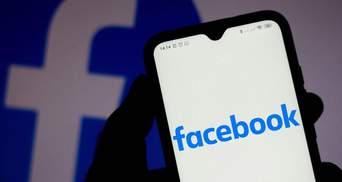Facebook заплатить деяким користувачам зі США по 120 доларів: що потрібно робити