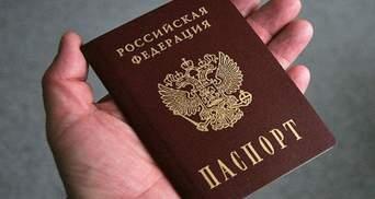 У Росії збираються спростити видачу громадянства