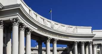 """У Севастополі окупанти влаштували """"вибори губернатора"""": реакція МЗС"""