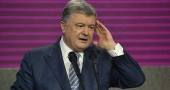 Против Порошенко возбудили 15 новых дел: в чем подозревают пятого президента