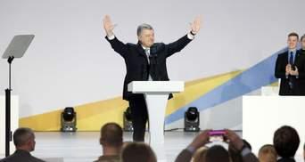 Політичний цинізм Порошенка: як 5-й президент намагається ошукати виборців
