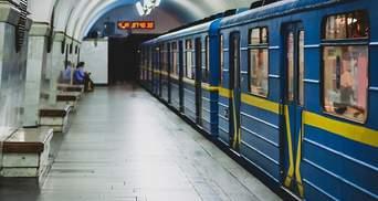 Вибухівки не знайшли: дві станції метро в Києві закривали через фейкові замінування