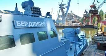 """Катер """"Бердянськ"""", що побував у російському полоні, спустили на воду: фото"""