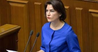 Заяву не писала і не буду: генпрокурорка Венедіктова спростувала чутки про свою відставку