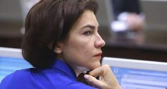 Спецоперация по задержанию вагнеровцев: Венедиктова заявила, что ничего не знала о ней
