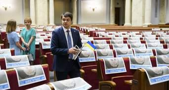 Разумков рассказал, стоит ли ожидать кадровых изменений в правительстве