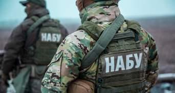 """НАБУ викрило на хабарі помічника нардепа зі """"Слуги народу"""", – Лерос"""