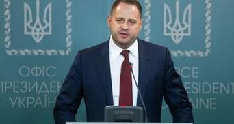 Єрмак запевняє, що Україна не обіцяла вносити зміни до постанови про місцеві вибори