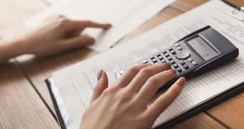 Збільшення зарплат та видатків: Марченко назвав головні показники бюджету на 2021 рік