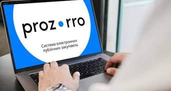 Prozorro Market: запускають перший державний онлайн-магазин