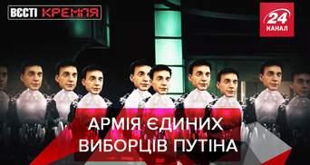 Вести Кремля: Единый день робота Юры. Ребрендинг мавзолея