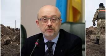 Інспекція біля Шумів – міф, – Резніков розповів, про що насправді домовилися на ТКГ