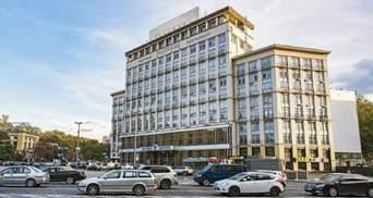 """Больше миллиарда гривен от продажи гостиницы """"Днепр"""" уже в бюджете"""