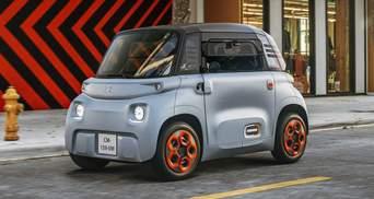 Citroen випустив новий електромобіль: ним можуть керувати підлітки з 14 років