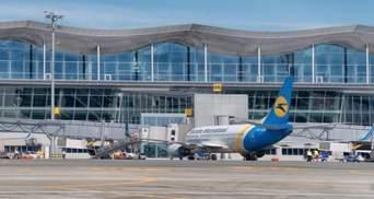 Украинцы 3 месяца не могут вернуться из Китая в Украину: почему отменили рейс