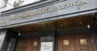 """В деле """"вагнеровцев"""" открыли три уголовных производства, – Венедиктова"""