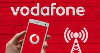 Vodafone забезпечив 4G покриттям 80% українців