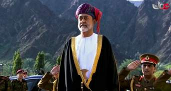 """Як живе """"арабська Швейцарія"""": новий султан та старі проблеми Оману"""