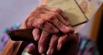 Как будут меняться пенсии в 2021 году: данные из госбюджета