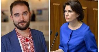 """Корупційний скандал в """"Слузі народу"""": чому Венедіктова пішла проти суду?"""