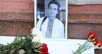 У Києві відкрили пам'ятну дошку журналісту Георгію Гонгадзе: фото та відео
