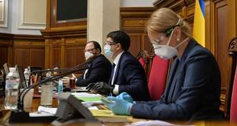 З правками Зеленського: Рада продовжила дію мораторію на стягнення боргів