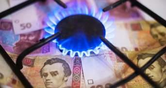 Цена на газ в Украине может вырасти зимой: Коболев объяснил, почему