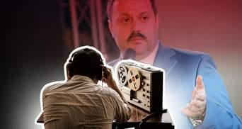 """Могут ли в Украине наказать за """"прослушку"""": мнение адвоката"""