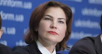 Венедиктова подписала подозрение Юрченко: какую меру пресечения будут просить для нардепа