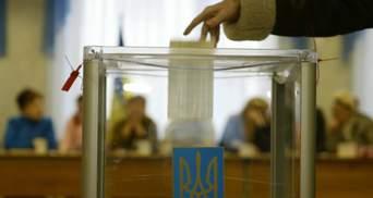 Як голосуватимуть на місцевих виборах люди з COVID-19: пояснення МОЗ