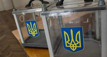 За кого хотят голосовать украинцы на местных выборах: рейтинг партий